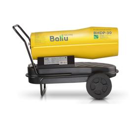 BALLU BHDP-30 вид с боку
