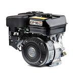 Двигатель Subaru EP16 5 л.с.